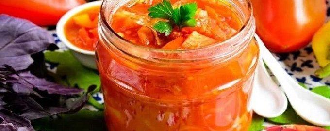 Лечо с томатной пастой и болгарским перцем на зиму