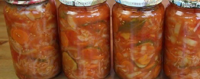 Салат из огурцов, капусты, помидоров