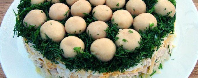 Салат грибная (лесная) поляна с шампиньонами
